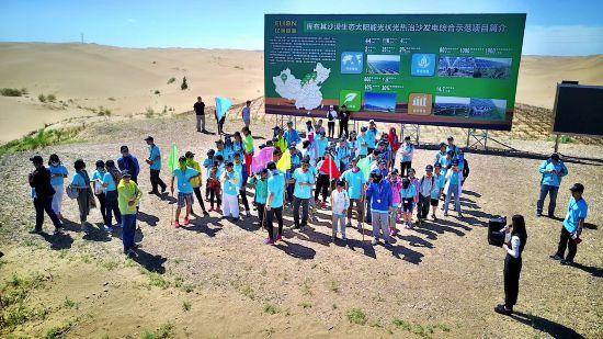 图为孩子们在库布其沙漠参观。资料图片 (2).jpg