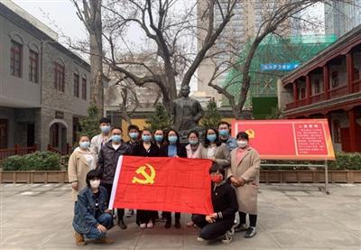 重温红色经典 弘扬革命精神